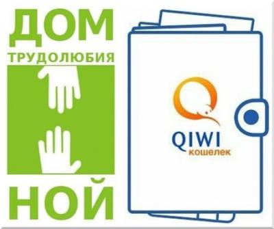 QiwiW