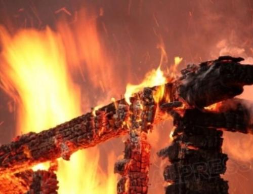 Пожар в Заозёрном