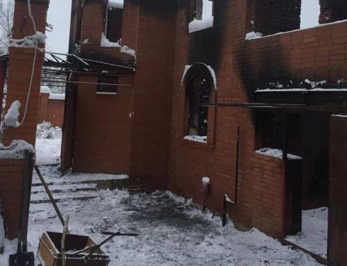 О домах и о пожаре