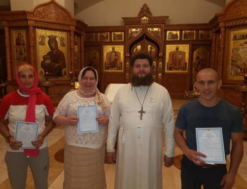 Трое крещены